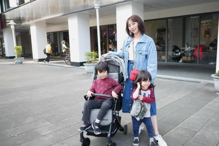 [母嬰] 嬰兒推車推薦-【LOVON】 GENIE 輕量嬰兒手推車