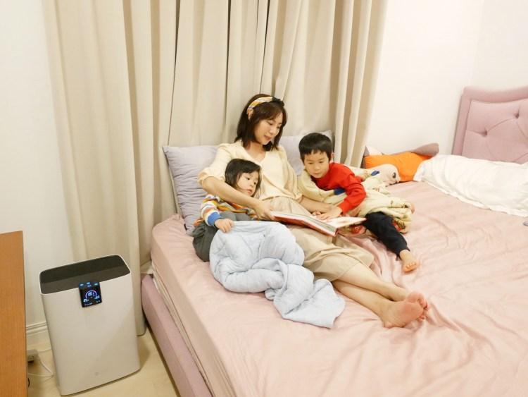 [生活] 專為嬰幼兒健康照護設計-BRISE C360空氣清淨機(送1年份濾網)