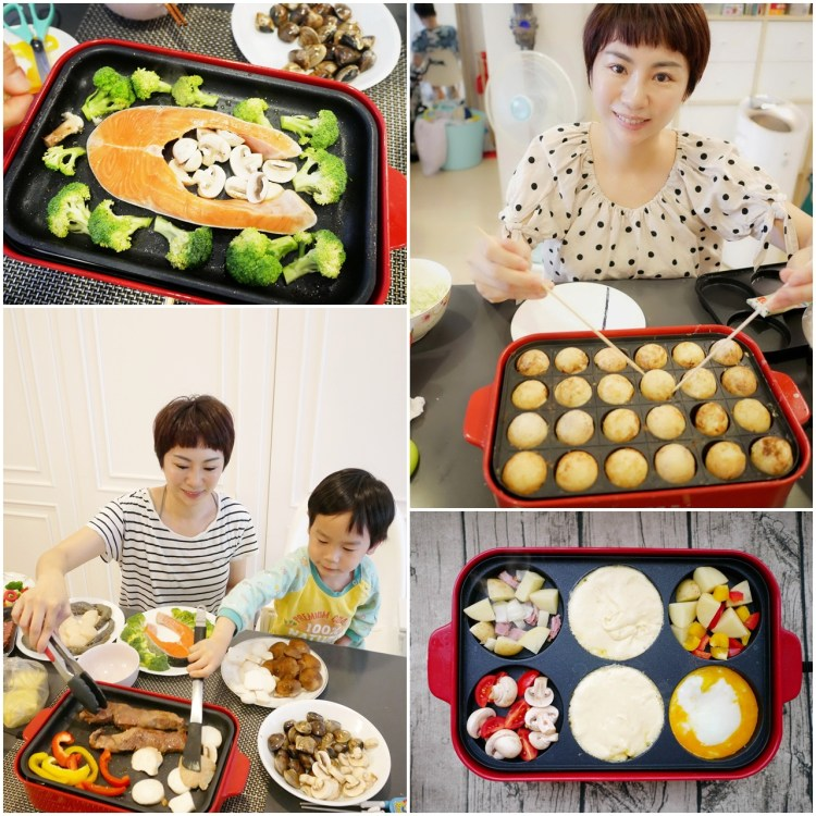 [家電] 在家享受鐵板燒的樂趣,各種料理輕鬆搞定-Bruno電烤盤(嚕嚕米Moomin聯名款)