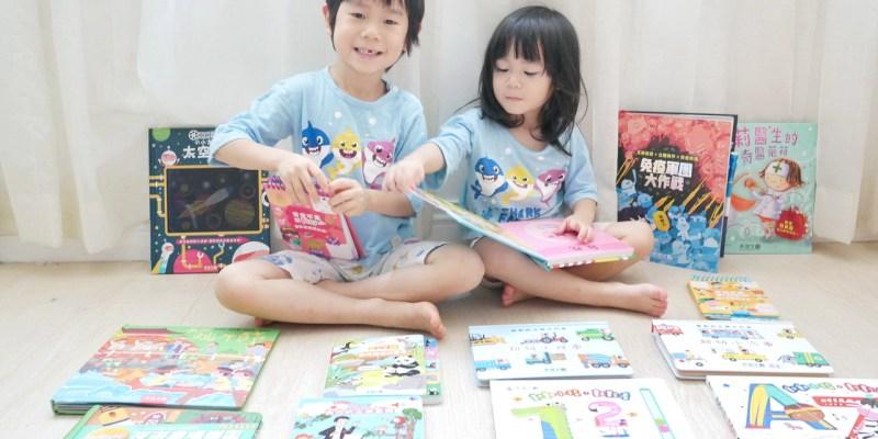 [親子] 小雯精選禾流童書團-超好玩的有聲書、立體書、操作書