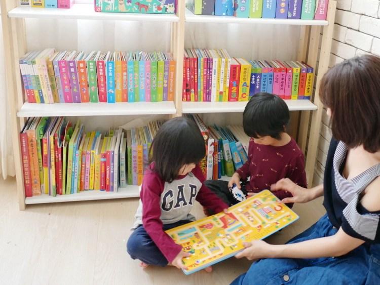 [親子] 華碩文化童書開團(立體書、遊戲書、有聲書)