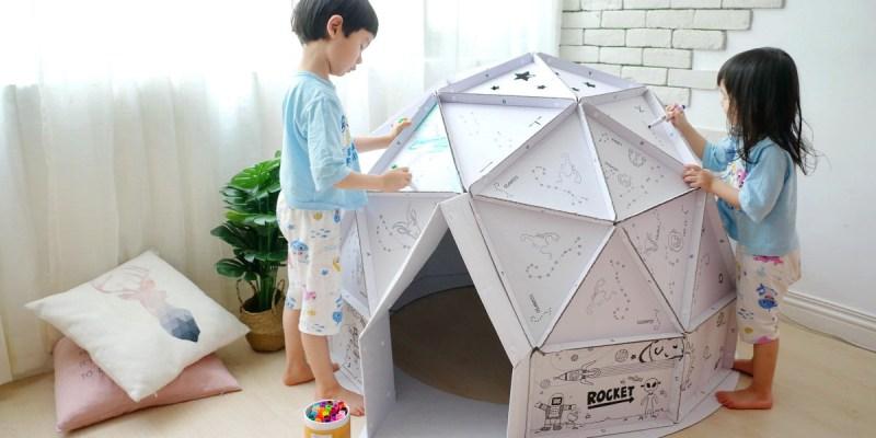 [親子] 自己的房子自己畫-韓國ANBOX趣玩紙屋 (星空屋、小廚房)