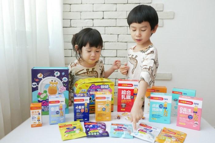 [親子] 提升幼兒保護力-小兒利撒爾