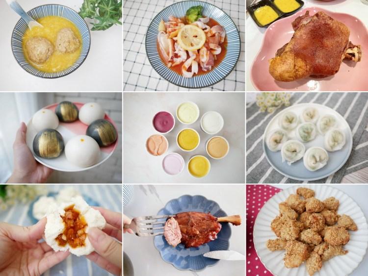 [美食] 最受歡迎家常菜大集合-易牙居/台電勵進/豬跳舞/上海鄉村/好好吃飯/儂來餐廳