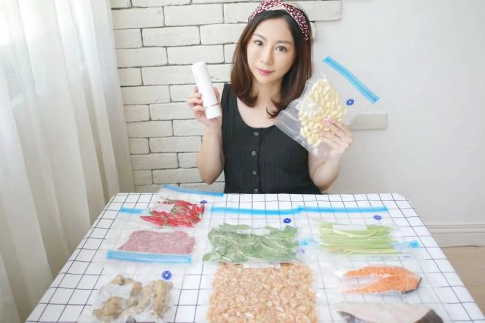[生活] Arlink金慧熙(真空吸力棒)+鬆搗菜菜籽(電動食物調理機)