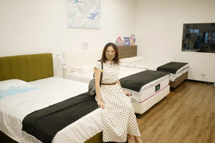 [生活] 無毒獨立筒床墊推薦-八鐘頭睡眠名床