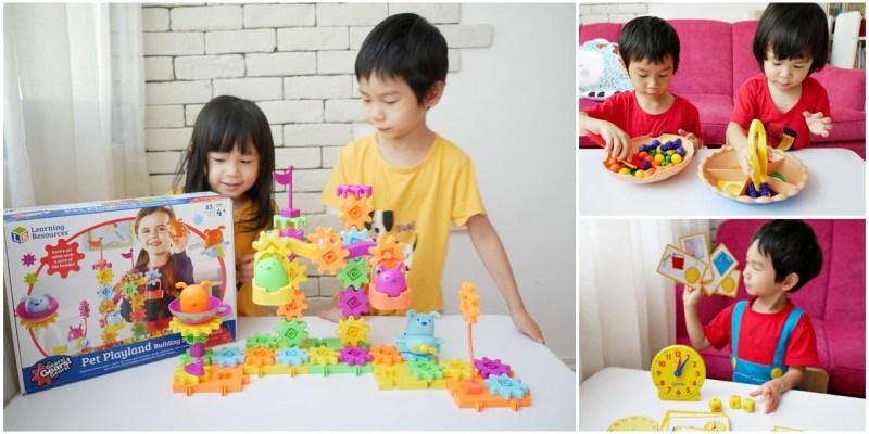 [玩具] 美國Learning Resources教學資源/法國Janod/比利時SMART GAMES益智桌遊,三大品牌聯合開團