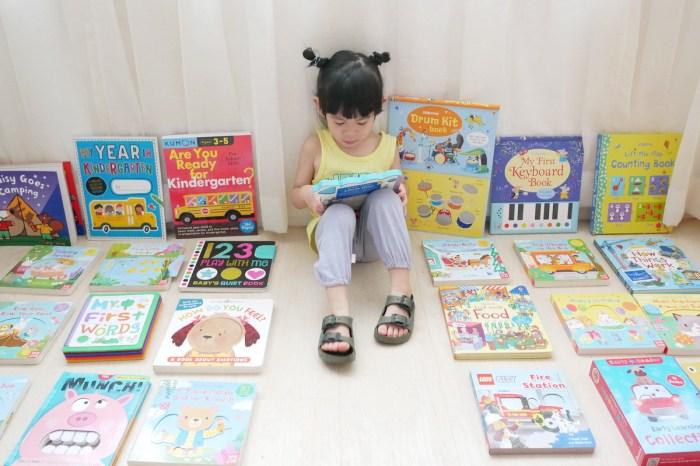 [親子] 0~6歲英文童書開團-從小培養英文能力