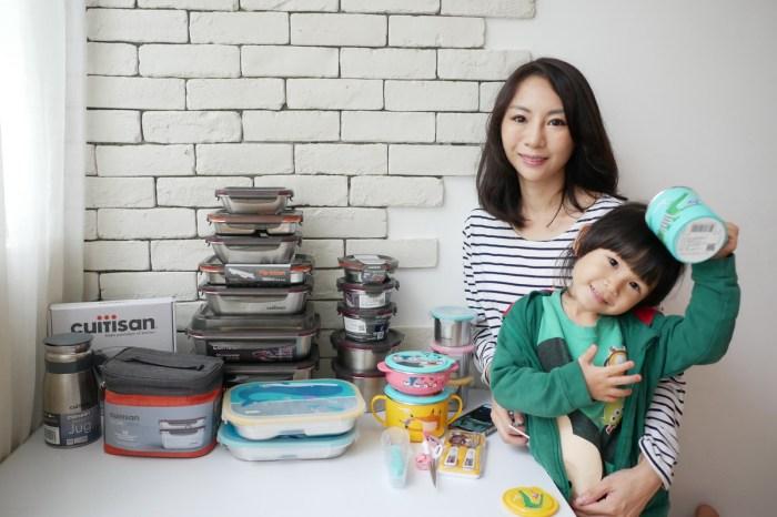 [生活] 全世界唯一可以微波的不鏽鋼保鮮盒-韓國Cuitisan酷藝師(抗菌分隔餐盤/兒童餐具)