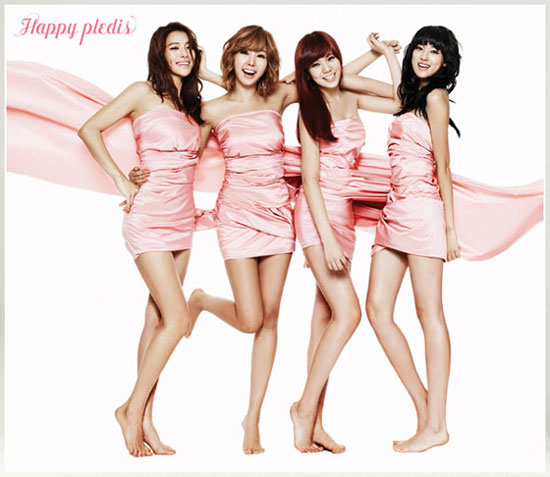 After School Happy Pledis album