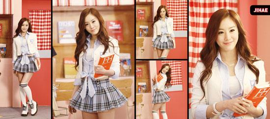 Girl's Day member Jihae