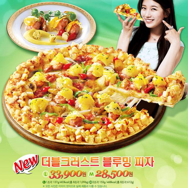 Image result for domino's pizza korea