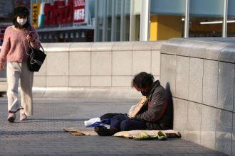 Japonya Evsizlere Barınacak Yer Arayışında