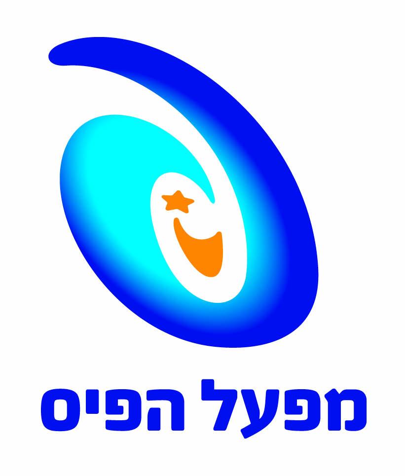הלוגו של מפעל הפיס