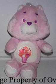 Uk Share Bear courtesy thetoyarchive.com