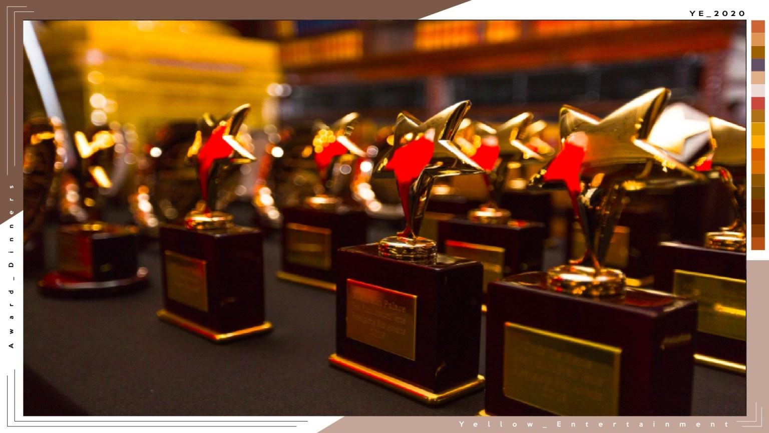 award_dinners_awards