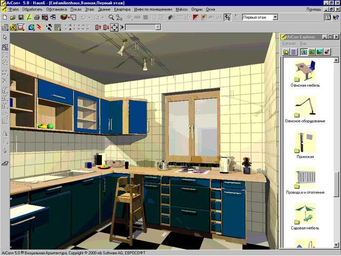 программа дизайн квартиры онлайн самостоятельно бесплатно 7