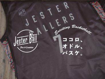 Jester Ball ブランドイメージビジュアル