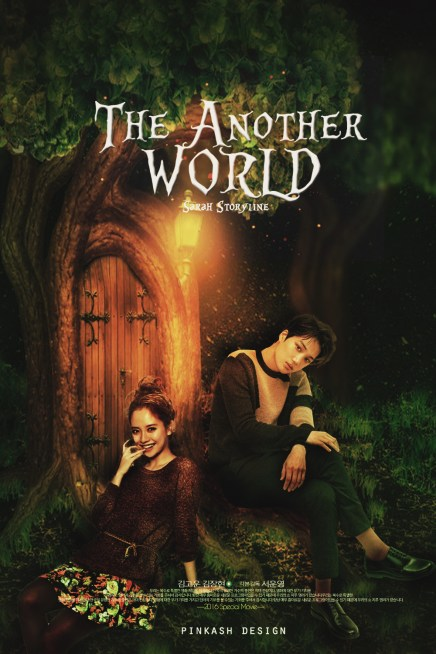 THE ANOTHER WORDL POSTER
