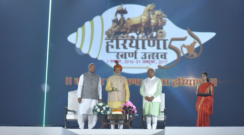 The Prime Minister, Mr. Narendra Modi inaugurating the Haryana Swarna Utsav, in Gurugram, Haryana on November 01, 2016. The Governor of Haryana, Prof. Kaptan Singh Solanki and the Chief Minister of Haryana, Mr. Manohar Lal Khattar are also seen.