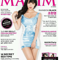 Rainbow BLAXX's Hyunyoung. 'Maxim Korea'. Yup.