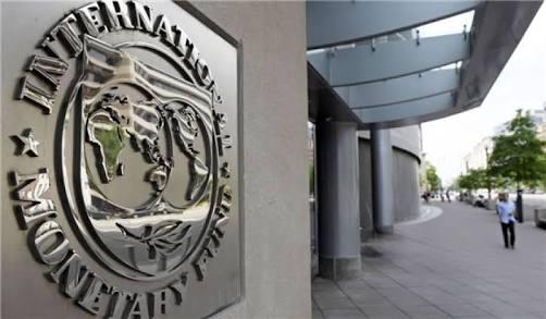 صندوق النقد الدولي يعلن مخاطر قرار ترامب على الاقتصاد الامريكي