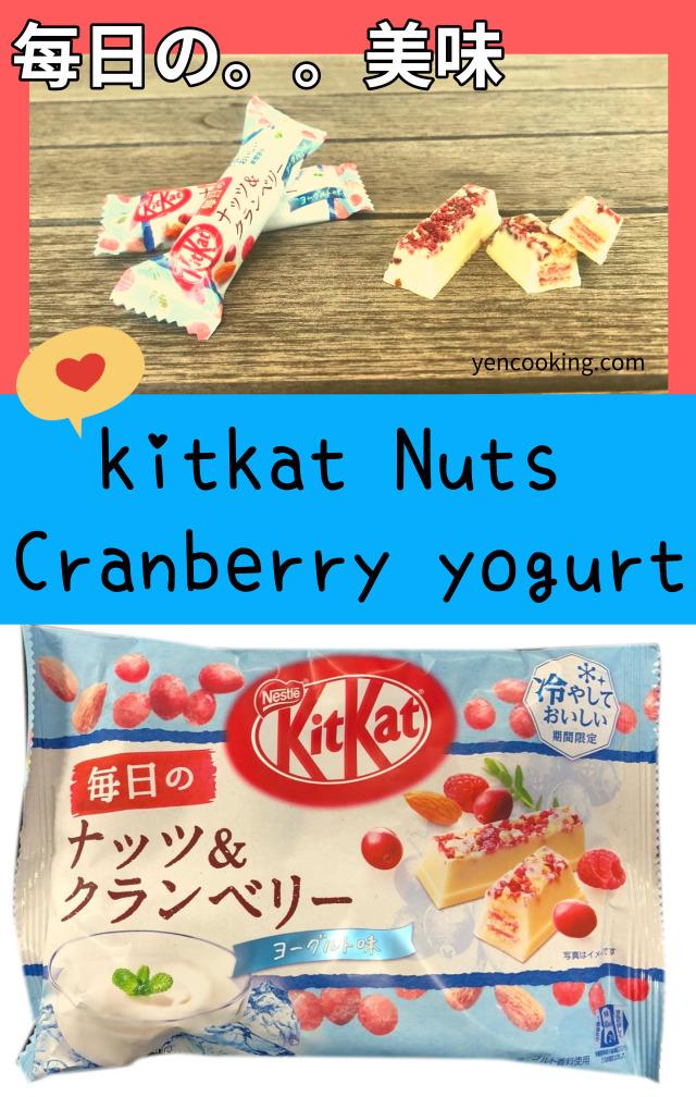 japanese-snacks-japan-kitkat-everyday-nuts-cranberry-yogurt-chocolate-coated-wafers-snacks-cookies