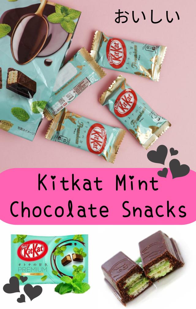 japanese-snacks-japan-kitkat-premium-mint-chocolate-coated-wafers-snacks-cookies 1