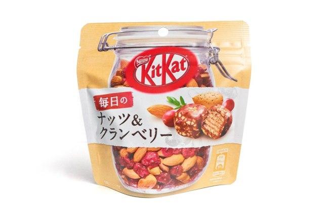 japanese-snacks-japan-mini-kitkat-everyday-Mainichi-nuts-cranberry-chocolate-balls-coated-wafers-snacks-cookies