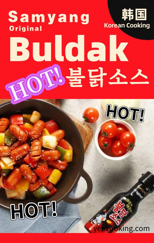 korean-samyang-buldak-halal-original-hot-chicken-flavor-spicy-ramen-noodle-sauce