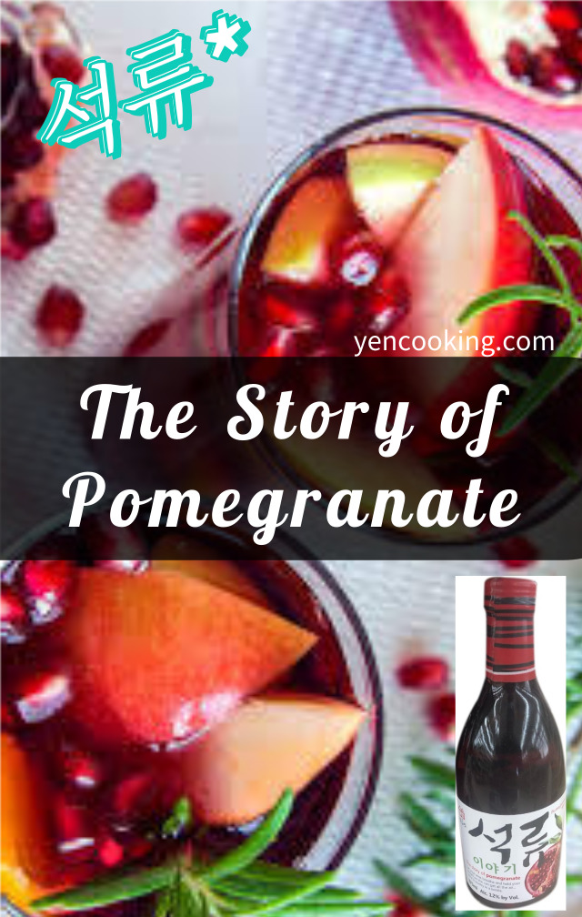the-story-of-pomegranate-wine-korean-spirits-mocktail-cocktail-mixer-juice-alcohol-soju-korea-ciders 2