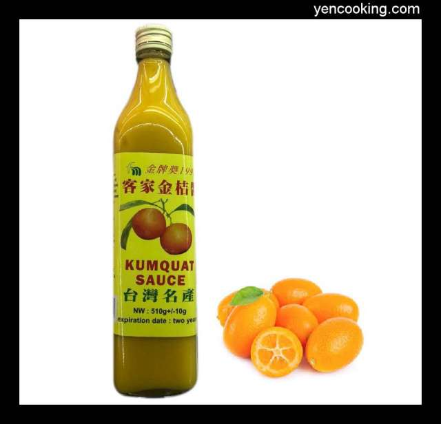 Taiwan Gold Awards Hakka Golden Kamquat Sauce Citrus Orange Lime Concentrated Fruit Juice 17oz