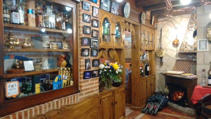 Hall del Mesón El Pastor de Aranda de Duero