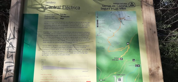 Sendero Central Eléctrica