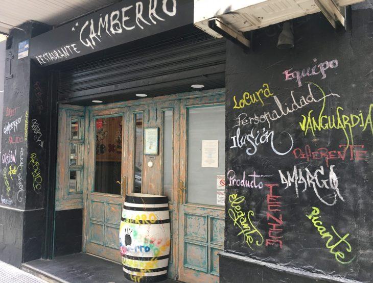 Restaurante Gamberro en Zaragoza