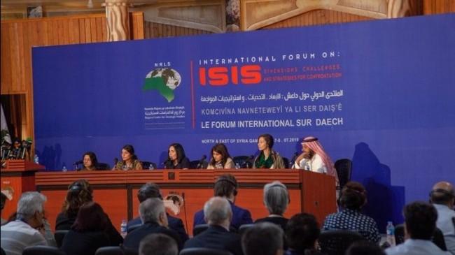 IŞİD Forumu'nun sonuç bildirgesi: Örgütlenmesi engellenmeli