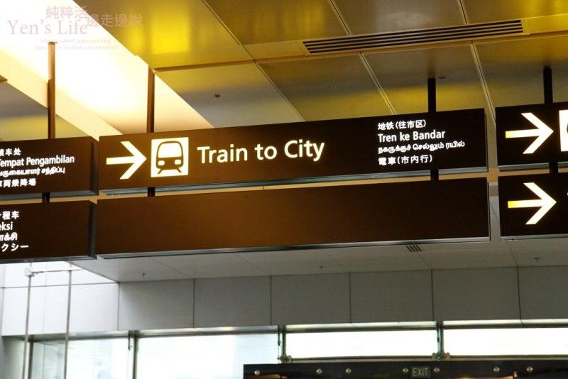 樟宜機場交通攻略