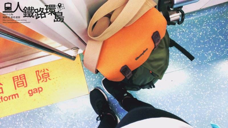 火車環島行李