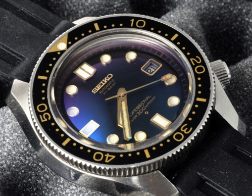 Seiko Diver's Watch 45th Anniversary (3/6)