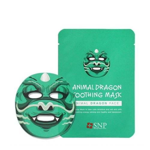 Mascarilla coreana calmante para pieles irritadas, sensibles y con acné