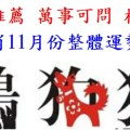 unnamed file 3 - 【案例】萬事可問 林尚台老師_居家風水/地吉苗旺,宅吉人旺