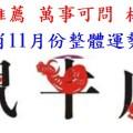 unnamed file - 【案例】萬事可問 林尚台老師_扭轉考運,金榜題名