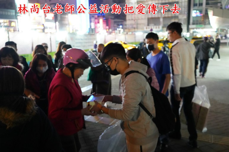 DSC00922 meitu 3 - 【林尚台老師巡迴公益活動】
