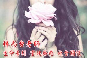 img16 meitu 1 300x200 - 小三感情修得正緣