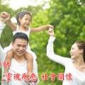 meitu 1 - 【手/面相】高雄算命推薦 萬事可問 林尚台老師_從指甲也能看出個人狀況(上篇)