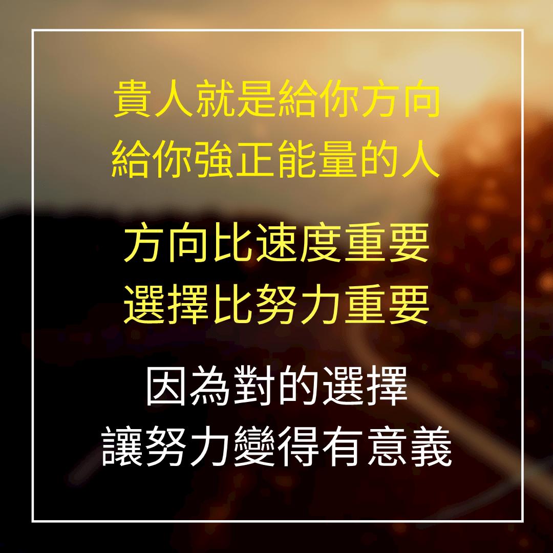 高雄算命林尚台老師