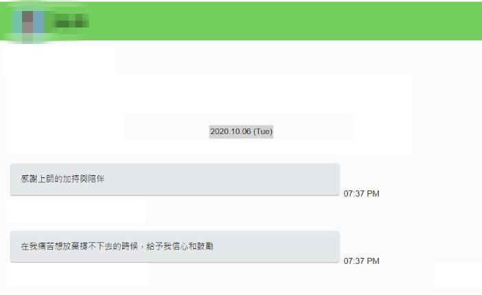 01 副本 - 【高雄算命】持續3年不間斷火供持咒 文昌得位 高考中榜