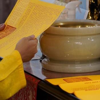 主祈800 - 2021年7月25日 雙菩薩催運 大白傘蓋佛母 大吉祥天女菩薩  消災祈福心靈療育法會