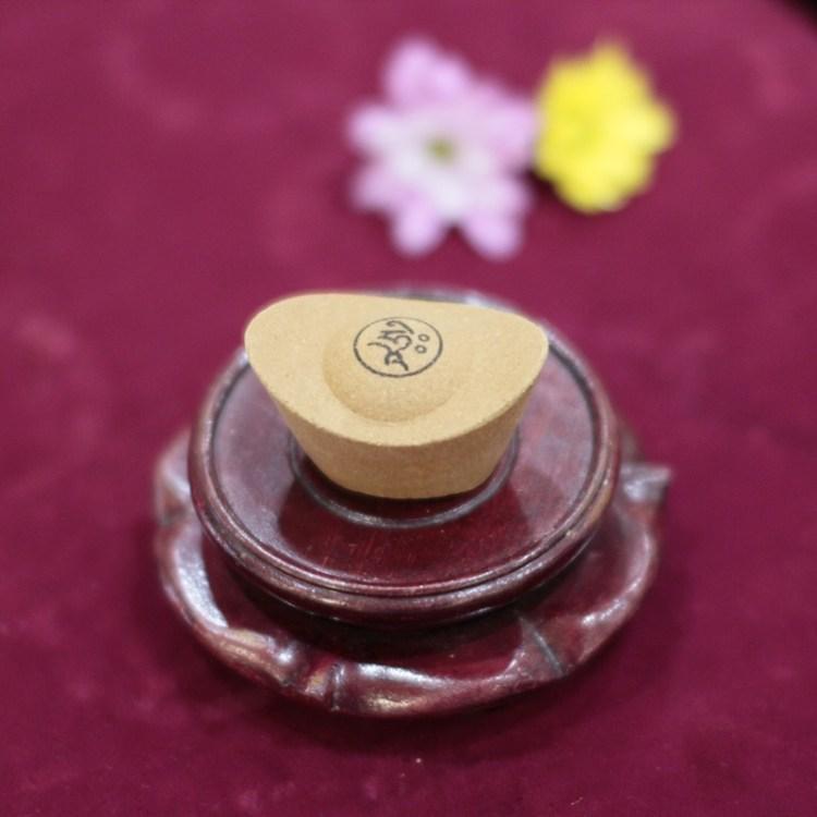 treasure012 - 【懷】愛緣香-催化桃花愛緣和合(二盒一組)
