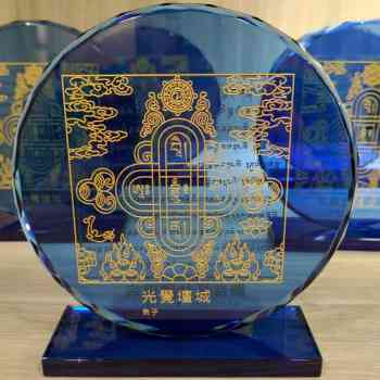 總壇功德主2 - 2021年8月22日 中元普渡 安龍結界 催運揚昇 火供法會
